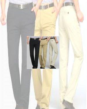 Мъжки панталон Maximo