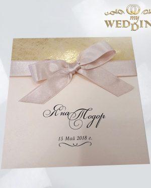 Сватбена покана с панделка