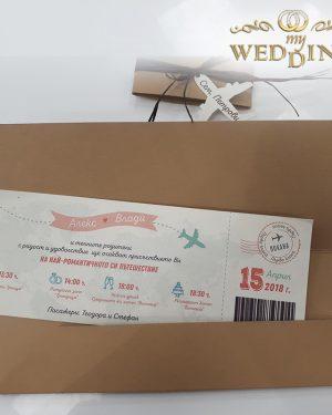 Сватбена покана Самолетен билет