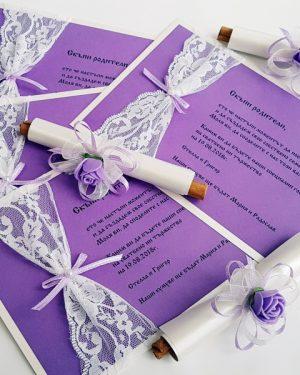 Сватбена покана папирус2 с канела