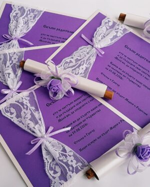 Сватбени покани по поръчка