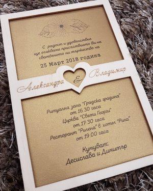 Дървена сватбена покана БП5