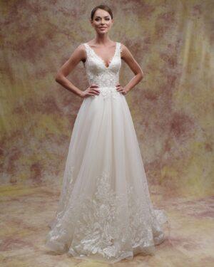 Сватбена рокля Бруни Hadassa