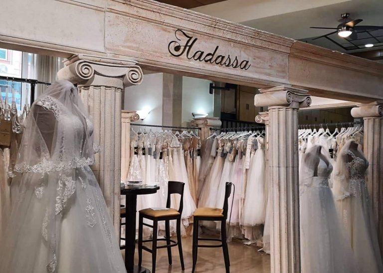 27-мо сватбено изложение в Солун