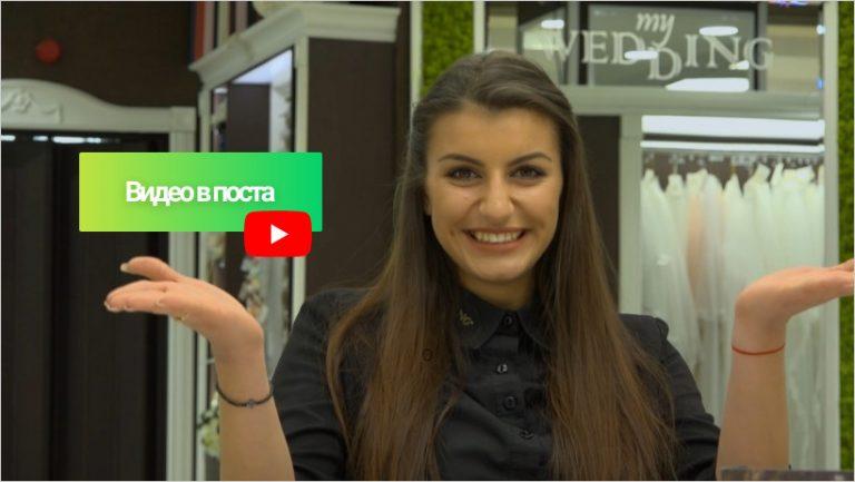 Магазините ни работят! Приемаме и онлайн поръчки! (Видео)