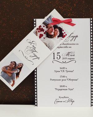 Сватбена покана PH1