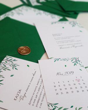 Сватбена покана с печат