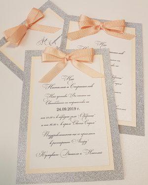 Сватбена покана WED10