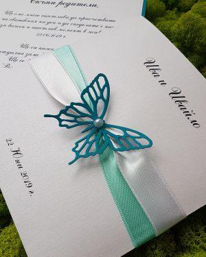 Сватбена покана WED7