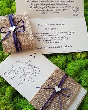 Сватбена покана от дърво БП6