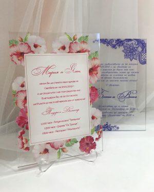 Сватбена покана от плексиглас