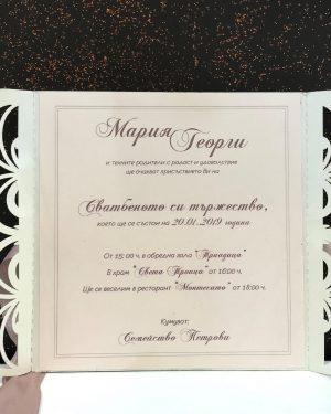 Сватбена покана Дантела 2