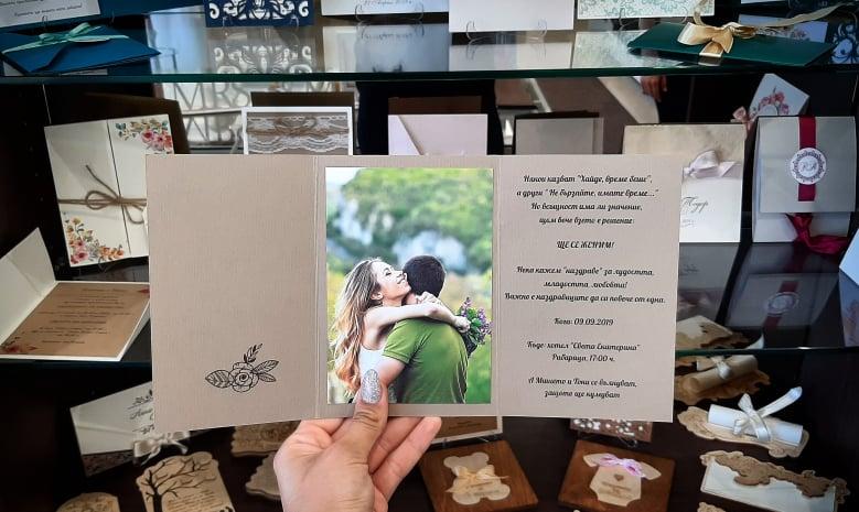Любимата тема на младоженците | Cватбени покани (Видео)