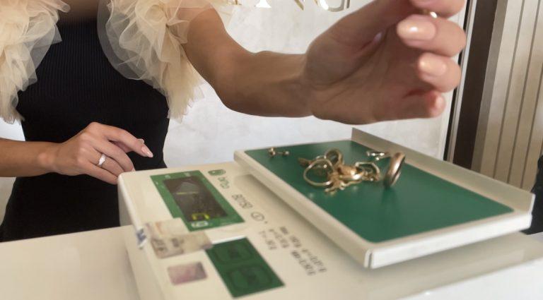 Превърнете непотребното си злато в подаръчен ваучер!