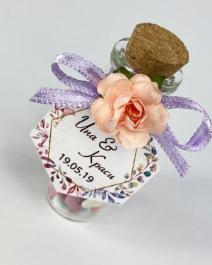 Стъклено шише подарък М3