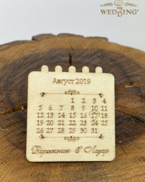 """Дървено магнитче """"Календарче"""""""
