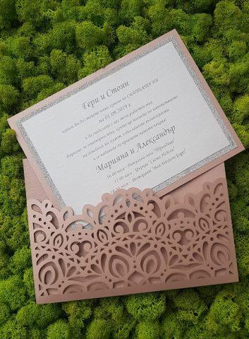 Сватбена покана Лукс